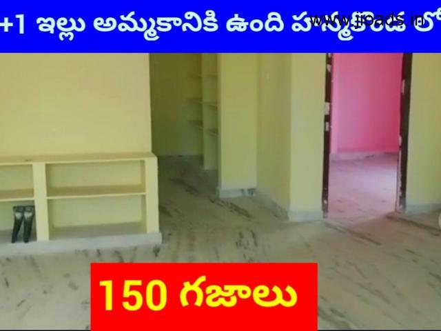 fatty liver Hospital Coimbatore - vgmgastrocentre.com - 1/4
