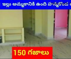 fatty liver Hospital Coimbatore - vgmgastrocentre.com